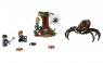 Лего 75950 Логово Арагога Lego Harry Potter