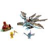 Лего Чима Ледяной планер Варди Lego Chima 70141