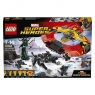 Lego Super Heroes 76084 Решающая битва за Асгард