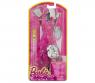 Одежда для куклы Barbie Игра с модой BCN56