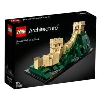 Лего Архитектора Великая китайская стена Lego Architecture 21041