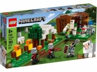 Lego Minecraft 21159 Аванпост разбойников Лего Майнкрафт