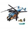 Лего Креатор Двухмоторный вертолёт Lego Creator 31096