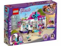 Lego Friends 41391 Парикмахерская Лего Френдс