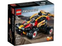 Lego Technic 42101 Багги Лего Техник