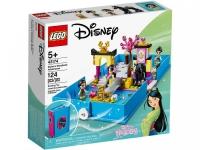 Lego Disney 43174 Книга приключений Мулан Лего Дисней