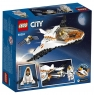 Лего Сити Миссия по ремонту спутника Lego City 60224