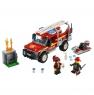 Лего Сити Грузовик пожарной охраны Lego City 60231