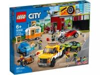 Lego City 60258 Тюнинг-мастерская Лего Сити