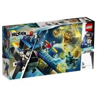 Lego Hidden Side 70429 Трюковый самолет Эль-Фуэго Лего Хидден Сайд