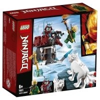 Лего Ниндзяго Путешествие Ллойда Lego Ninjago 70671