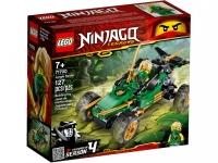 Lego Ninjago 71700 Тропический внедорожник Лего Ниндзяго