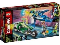 Lego Ninjago 71709 Скоростные машины Джея и Ллойда Лего Ниндзяго