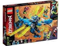 Lego Ninjago 71711 Кибердракон Джея Лего Ниндзяго
