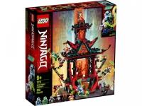 Lego Ninjago 71712 Императорский храм Безумия Лего Ниндзяго