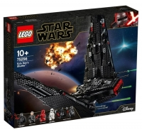 Lego Star Wars 75256 Шаттл Кайло Лего Стар Варс