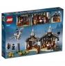 Лего Гарри Поттер Хижина Хагрида спасение Клювокрыла Lego Harry Potter 75947