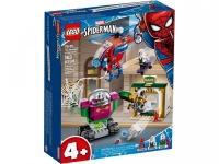 Lego Super Heroes 76149 Угроза от Мистерио Лего Супер Герои