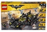 Lego Batman Movie 70917 Крутой Бэтмобиль