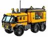 Lego City 60160 Передвижная лаборатория в джунглях