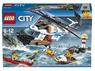 Lego City 60166 Сверхмощный спасательный вертолёт