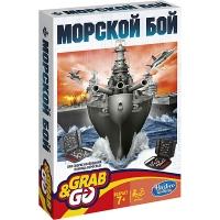 Морской бой игра дорожная b0995