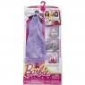 Одежда для куклы Barbie Лиловое платье с аксессуарами DNV24