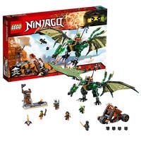 Lego 70593 Зелёный Дракон