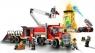 Лего Сити Команда пожарных Lego City 60282