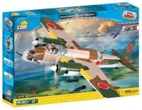 Коби Самолет японский Хелен Cobi 5533