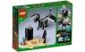 Лего 21151 Битва с драконом Края Lego Minecraft