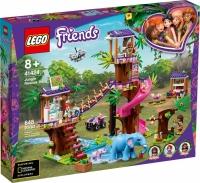 Lego Friends Штаб спасателей Лего Френдс 41424