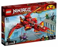 Lego Ninjago Истребитель Кая Лего Ниндзяго 71704