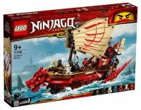 Lego Ninjago Летающий корабль мастера Ву Лего Ниндзяго 71705