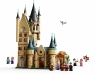Lego Harry Potter Астрономическая башня Хогвартса Лего Гарри Поттер 75969