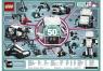 Lego Mindstorms 51515 Изобретатель роботов Лего Майндстормс