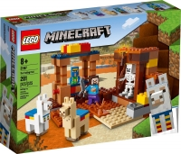 Лего Майнкрафт Торговый пост Lego Minecraft 21167