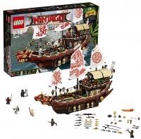 Lego Ninjago 70618 Летающий корабль Мастера Ву
