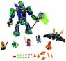 Lego Super Heroes 76097 Сражение с роботом Лекса Лютора