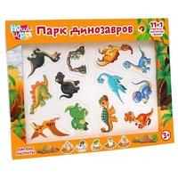 Магнитная развивающая игра Парк динозавров