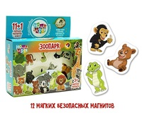 Магнитная игра Зоопарк