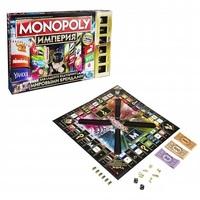 Настольная игра Monopoly Hasbro Монополия Империя (обновленная) B5095