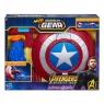 Nerf Avengers Экипировка Капитана Америка E0567