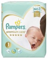 Подгузники Pampers Premium Care 1 Newborn (2-5 кг) 72 шт