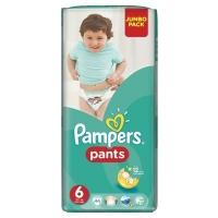 Подгузники-трусики Pampers Pants 6 Extra Large (16+ кг), 44 шт