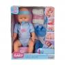Кукла Simba Пупс с аксессуарами New Born 43 см мальчик 10 5030044