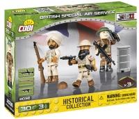 Солдаты британская армия Коби 2036 аналог Лего
