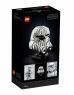 Лего Стар Варс Шлем штурмовика Lego 75276