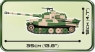 Коби Танк Тигр II Cobi 2480a